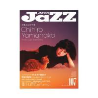 JaZZ JAPAN Vol.107 シンコーミュージック