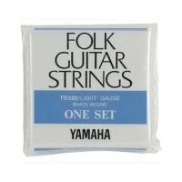 YAMAHA FS520 アコースティックギター弦ヤマハのフォークギターセット弦です。ライトゲージ:...