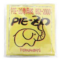 フェルナンデス BSZ-2000 PIE-ZO用 ベース弦です。G .065 / D .080 / ...