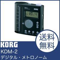 音圧の高いテンポ音を出力するコルグ・オリジナルの円筒型共鳴管スピーカー搭載により、音圧の高いテンポ音...