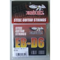 ERNIE BALL EB-D6 スチールギター用弦アーニーボールストリングスのスティールギター用ゲ...