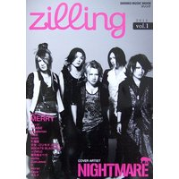 シンコーミュージックzilling Vol.1【音楽書】zillingでは、アーティストの内面や趣味...
