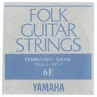 YAMAHA FS526 アコースティックギター用 バラ弦 6弦
