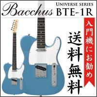BACCHUS(バッカス) BTE-1R LPB エレキギター です。コストパフォーマンスに重点を置...