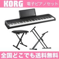 入門用にもお勧めのコルグ電子ピアノ「KORG B1」に抜群の安定感とフレキシブルな高さ調整が可能なX...