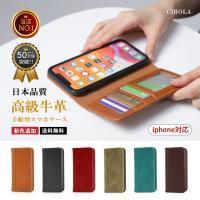 iPhone12 ケース 手帳型 本革 革 手帳 皮 おしゃれ iPhone 12 pro プロ max SE2 iPhone11 ケース アイフォン 12 mini iphone SE 8 XR X ケース スマホケース