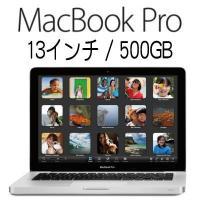 SuperDrive搭載を搭載した唯一のMacbook Pro  ■アップル社の製品につきましては、...