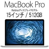 15.4インチRetinaディスプレイ、クアッドコアIntel Core i7プロセッサ搭載のハイス...