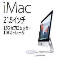 21.5インチの大きな画面、高級感のあるアルミボディ  主な仕様 【ディスプレイ】IPSテクノロジー...