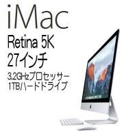 大画面、高解像度5Kディスプレイ、クアッドコアcore i5搭載  ■アップル社の製品につきましては...