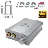 nano iDSD LE(Light Edition)は、iFiオーディオのエントリーレベルの最新D...