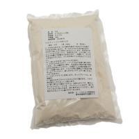 ホワイトマサ(ホワイトコーンとうもろこしの粉) 500g