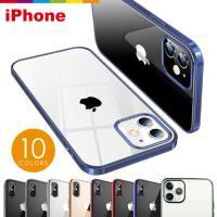 iPhone ケース XR iPhone8 iPhone7 plus iPhone 11 Pro Max ケース スマホケース iPhoneXR iPhone XS Max クリアケース 透明