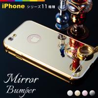 シンプルでおしゃれなiPhoneケース iPhone7用もご用意しています!  カラーバリエーション...