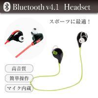 ジムやランニング中でも快適な高音質を無線で楽しむことができます。 Bluetoothで無線接続なので...