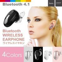 CINC SHOP - 【hoco E12】Bluetooth 4.1 小型 ワイヤレスヘッドセット ヘッドセット イヤホンマイク ハンズフリーヘッドセット 0349 レビューを書いて送料無料|Yahoo!ショッピング