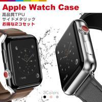 Apple Watchの四方を保護するソフトケース。 おまけでクリアTPUカバーがひとつ付いてくるの...