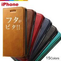 スマホケース 手帳型 iPhone XR ケース iPhone8 iPhone7 plus iPhoneXR iPhoneXS Max マグネット