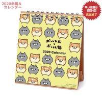 もふ屋 ボンレス犬ボンレス猫 2020 カレンダー ハンドメイド 卓上 スケジュール LINE クリエイターズ APJ 135×150mm