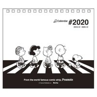スヌーピー 卓上 2020年 カレンダー モノクロ ピーナッツ 令和2年 暦 DELFINO