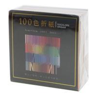 おもちゃ 100色おりがみ 5cm×5cm折り紙 えひめ紙工 300枚入り 日本製 千羽鶴グッズ シネマコレクション
