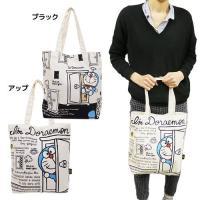 ドラえもん お出かけ トート トートバッグ I'm Doraemon サンリオ sanrio  ケイカンパニー 37×39×10cm 手提げかばん A4