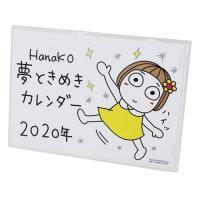2020年 カレンダー キキぷり ...
