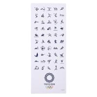 東京2020 オリンピック 日本たおる 手ぬぐい 東京2020オリンピックスポーツピクトグラム全競技手 スポーツ プレゼント グッズ