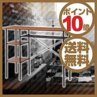 ◆商品名:anthem アンセム Counter Table カウンターテーブル ブラウン ANT-...