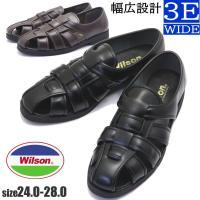 ■■  Wilson(ウイルソン)定番サンダル  ■■  ・ 夏の定番、車の運転またお出かけに最適な...