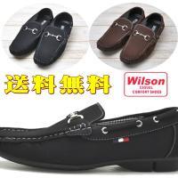 """■■ シンプルなデッキシューズ """" Wilson ウイルソン """" ■■  ・人気のドライビングシュー..."""