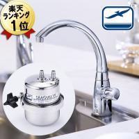 シーガルフォー浄水器X1-MA02 ビルトインタイプ 浄水専用水栓■型式:X1-MA02 ■本体寸法...