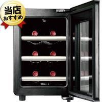 【ポイント3倍・送料無料】ワインセラー家庭用 ワインクーラー 冷蔵庫 6本収納可能なワインセラー 適...