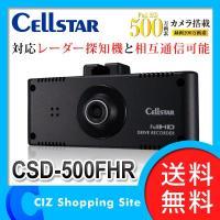 ◆500万画素カメラ搭載Full HD録画(録画200万画素) ◆パーキングモード(別売GDO-05...