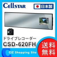 ◆200万画素カメラ、Full HD対応、SONY製CMOSセンサー搭載 ◆本体と別体カメラの取付場...