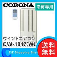◆運転停止後エアコン内部を乾燥させ清潔に保ちます。 ◆低振動設計だから、室内はずっと快適。 ◆日本製...