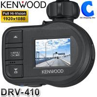 ◆フルハイビジョンを超える3M(メガ)の高解像度録画を実現 ◆より安全なドライブをサポートする運転支...