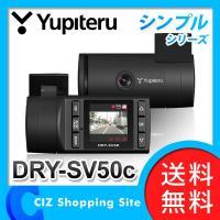 ◆ブラケット一体でスマートに取付け ◆100万画素のカラーCMOSカメラを搭載 ◆エンジンON/OF...