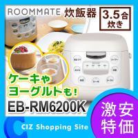 ◆炊く、蒸すを同時にこなし、短時間でかしこく調理。 ◆コンパクト設計で置き場所を選ばず。 ◆ケーキや...