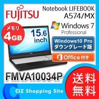 ◆使いやすい、見やすい。 ◆日本語テンキー付キーボード搭載。 ◆様々なDVDメディアに対応するDVD...