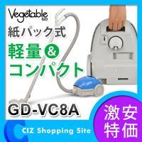 ◆市販の共通紙パックが使えます ◆ゴミのたまり具合の目安を表示 ◆握りやすいグリップハンドル ◆フィ...