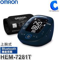 ◆測定結果が見やすい、バックライト付きブラック液晶画面 ◆朝の血圧の平均値を自動計算、「早朝高血圧」...