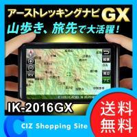 ◆全国の地形図(16ギガ)がダウンロードなしで利用できます。 ◆累積標高、斜面歩行距離、登山カロリー...