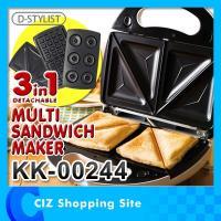 ◆ホットサンド、ワッフル、ドーナツがこの1台で簡単に作れます。 ◆焼き上がり時間は約3〜5分でとって...