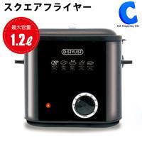 ◆卓上で揚げながらすぐに食べられる。 ◆調理温度&時間目安の表示付き。 ◆温度調節ダイヤルで、油の温...