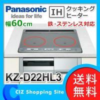 ◆2口IH 鉄・ステンレス対応。 ◆両面焼きグリル/水ありタイプ。 ◆油温度をコントロール、鍋に合わ...