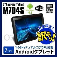 【仕様】 ・液晶:7インチ 1024×600 16:9 ・Capacitive Touch Scre...