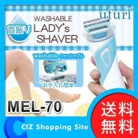 ◆首振りヘッドが肌に密着し、どんな曲面でも綺麗に剃れる! ◆手にしっかりフィット!持ちやすいスリムタ...