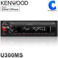 ◆高い音質とグレード感にあふれるデジタルデバイスモデル ◆APP&iPod コントロールハン...