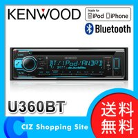 ◆13桁/1.5行表示に対応する明るく視認性に優れた大型LCDを搭載 ◆Bluetoothを搭載し、...